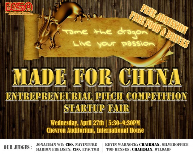 Made For China Entrepreneurial Pitch Competition, April 27, 2011