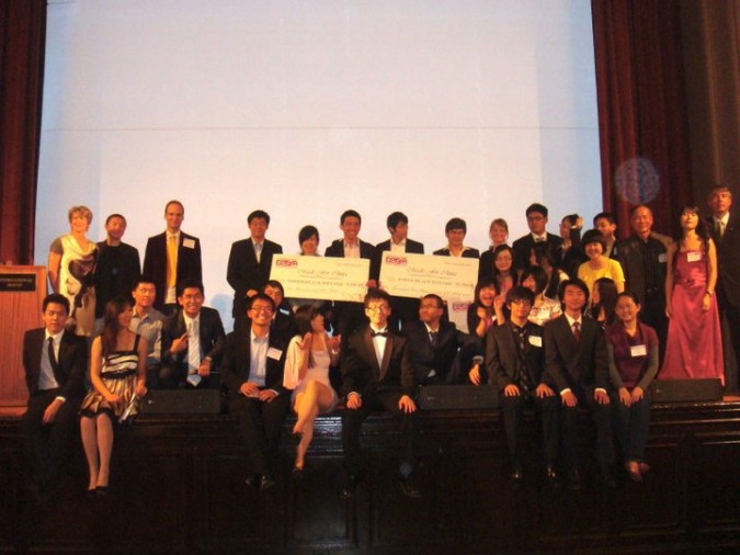 Made for China pitch competition, April 27, 2011. Kevin Warnock - top row 3rd from left